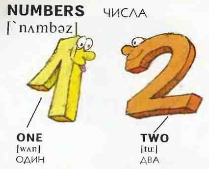 77-part-1-1